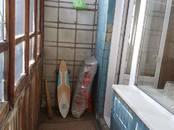 Квартиры,  Новосибирская область Новосибирск, цена 2 080 000 рублей, Фото