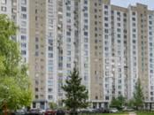Квартиры,  Москва Щукинская, цена 7 300 000 рублей, Фото