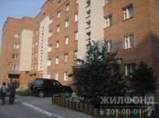 Квартиры,  Новосибирская область Бердск, цена 2 990 000 рублей, Фото