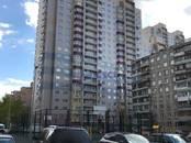Квартиры,  Московская область Балашиха, цена 4 544 050 рублей, Фото