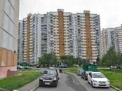 Офисы,  Москва Раменки, цена 180 000 рублей/мес., Фото