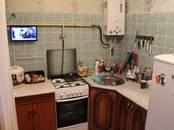 Квартиры,  Ленинградская область Тосненский район, цена 2 600 000 рублей, Фото