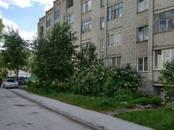 Квартиры,  Новосибирская область Бердск, цена 1 220 000 рублей, Фото