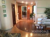 Квартиры,  Новосибирская область Новосибирск, цена 7 260 000 рублей, Фото