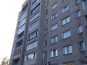 Квартиры,  Новосибирская область Обь, цена 1 530 000 рублей, Фото