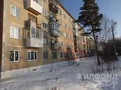 Квартиры,  Новосибирская область Искитим, цена 970 000 рублей, Фото