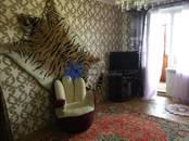 Квартиры,  Москва Щелковская, цена 30 000 рублей/мес., Фото
