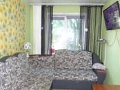 Квартиры,  Алтайский край Барнаул, цена 2 288 000 рублей, Фото