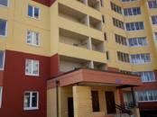 Квартиры,  Московская область Раменский район, цена 2 850 000 рублей, Фото