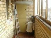 Квартиры,  Московская область Одинцово, цена 4 000 000 рублей, Фото