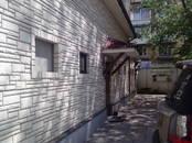 Офисы,  Москва Багратионовская, цена 232 000 рублей/мес., Фото