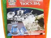 Хозяйственные работы Уборка помещений, цена 15 рублей, Фото