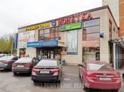 Здания и комплексы,  Москва Университет, цена 371 812 000 рублей, Фото