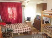 Дома, хозяйства,  Новосибирская область Новосибирск, цена 668 000 рублей, Фото