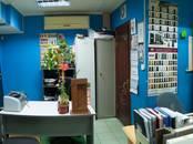 Магазины,  Самарская область Тольятти, цена 3 500 000 рублей, Фото