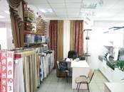Офисы,  Москва Рязанский проспект, цена 36 000 рублей/мес., Фото