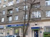 Офисы,  Москва Динамо, цена 110 000 000 рублей, Фото