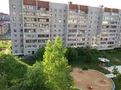 Квартиры,  Московская область Дубна, цена 4 100 000 рублей, Фото