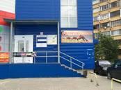 Офисы,  Московская область Жуковский, цена 20 970 рублей/мес., Фото