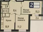 Квартиры,  Московская область Балашиха, цена 3 800 000 рублей, Фото