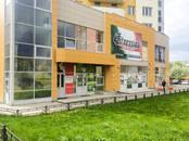 Другое,  Свердловскаяобласть Екатеринбург, цена 175 000 рублей/мес., Фото