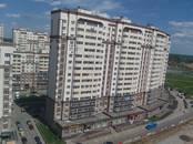 Квартиры,  Московская область Домодедово, цена 1 650 000 рублей, Фото