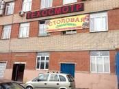 Другое,  Москва Другое, цена 1 583 333 рублей/мес., Фото