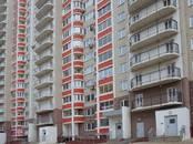 Квартиры,  Москва Бунинская аллея, цена 4 800 000 000 рублей, Фото