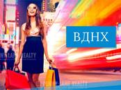 Здания и комплексы,  Москва ВДНХ, цена 137 620 рублей/мес., Фото
