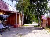 Туризм Cельский туризм, цена 1 100 рублей, Фото