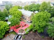 Квартиры,  Москва Новокузнецкая, цена 14 400 000 рублей, Фото