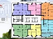 Квартиры,  Новосибирская область Новосибирск, цена 11 690 000 рублей, Фото