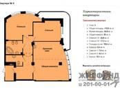 Квартиры,  Новосибирская область Новосибирск, цена 11 174 000 рублей, Фото