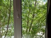 Квартиры,  Новосибирская область Новосибирск, цена 940 000 рублей, Фото