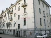 Квартиры,  Новосибирская область Новосибирск, цена 1 199 000 рублей, Фото