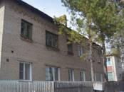 Квартиры,  Новосибирская область Колывань, цена 1 299 000 рублей, Фото