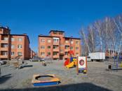 Квартиры,  Новосибирская область Новосибирск, цена 1 455 000 рублей, Фото