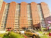 Квартиры,  Москва Бунинская аллея, цена 3 200 000 рублей, Фото
