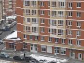Квартиры,  Москва Бунинская аллея, цена 3 750 000 рублей, Фото