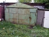 Квартиры,  Новосибирская область Новосибирск, цена 1 500 000 рублей, Фото