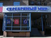 Офисы,  Москва Дмитровская, цена 18 000 000 рублей, Фото