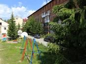 Квартиры,  Новосибирская область Новосибирск, цена 2 455 000 рублей, Фото