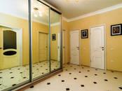 Квартиры,  Краснодарский край Краснодар, цена 4 110 000 рублей, Фото