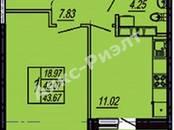 Квартиры,  Краснодарский край Краснодар, цена 1 525 000 рублей, Фото