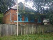 Дома, хозяйства,  Белгородскаяобласть Борисовка, цена 600 000 рублей, Фото