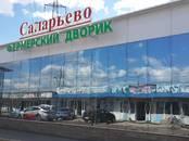 Магазины,  Москва Другое, цена 35 917 рублей/мес., Фото