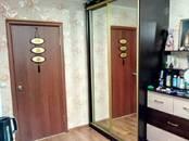 Квартиры,  Республика Башкортостан Уфа, цена 1 300 000 рублей, Фото