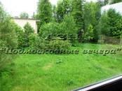 Дома, хозяйства,  Московская область Калужское ш., цена 13 900 000 рублей, Фото