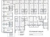 Квартиры,  Новосибирская область Новосибирск, цена 1 702 000 рублей, Фото