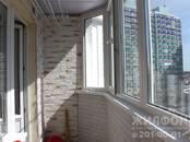 Квартиры,  Новосибирская область Новосибирск, цена 1 225 000 рублей, Фото